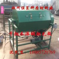 供应用于菩提佛珠玉石的200L木滚桶研磨光饰机木滚桶精抛机