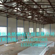 供应岩棉板房厂家山东威海框架彩钢板房材料找永皓钢构13516381065