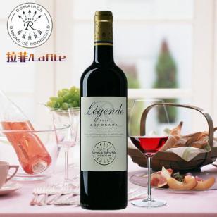拉菲传奇波尔多干红葡萄酒图片