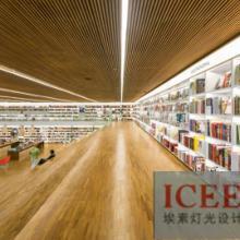 供应图书馆照明设计