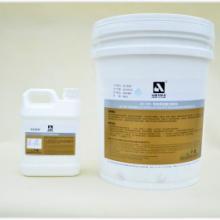 供应AP-9210安品10:1灌封胶,LED显示屏灌封胶大量供应,防水灌封胶,安品10:1电子灌封胶直销