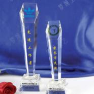 表彰大会奖杯定制-先进工作者奖杯图片