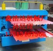 优质彩钢瓦单板机900生产厂家图片