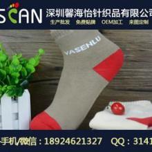 供应袜子棉袜2-23韩版纯棉袜子厂家批全棉运动袜子来图加工定制批发