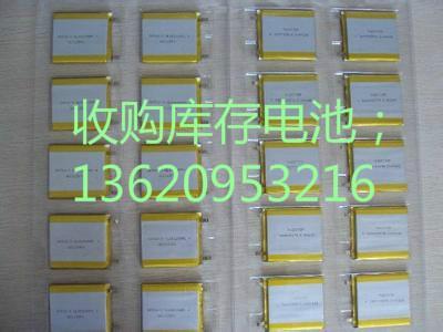 深圳回收汽车动力锂电池,底盘电池,聚合物电池,动力18650电池