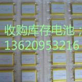 深圳回收18650电池+回收进口聚合物电池