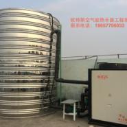 丽水空气能3P/2-3吨水工程图片