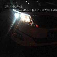 供应南京起亚K5改灯_K5改装Q5透镜车灯图片