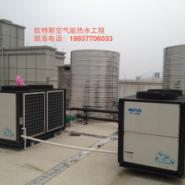 中国空气源热水工程系统图片