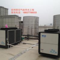 供应温州10-15吨空气能热水程