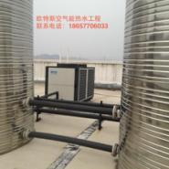 空气源热水工程系统报价图片