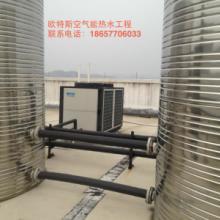 供应空气源热水工程系统报价