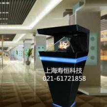 供应南京全息投影,全息悬浮成像, 全息投影展柜图片