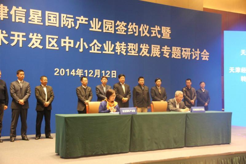 天津市金融服务厂家供应金融服务