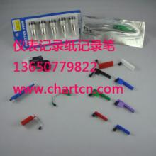 供应广州供ENDRESS+HAUSER测速仪记录笔批发