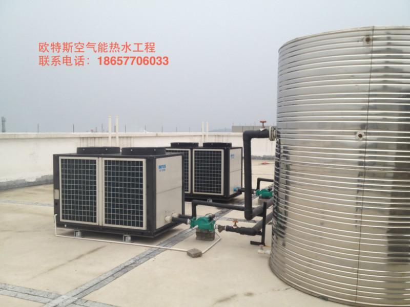 供应温州欧特斯空气能热水器以旧换新