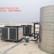 温州市空气能热水工程图片
