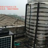 供应杭州空气源热水器方案