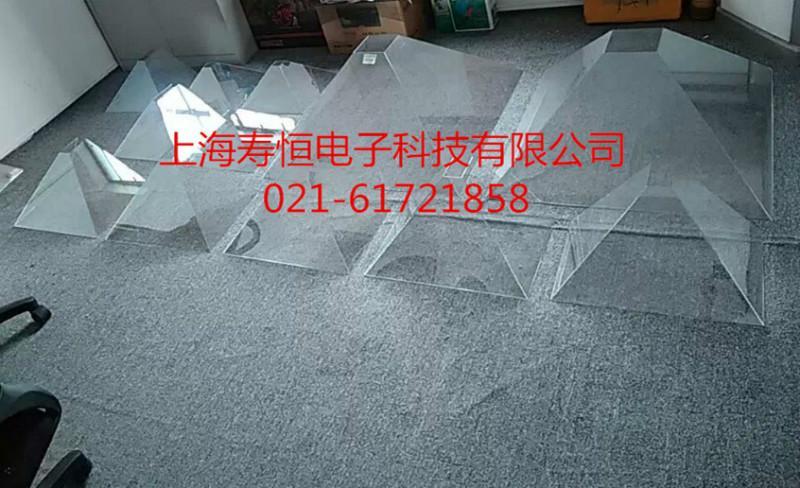 供应全息成像金字塔/全息成像金字塔价格/上海全息成像金字塔厂家