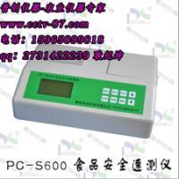 供应PC-S600食品安全检测仪速测仪