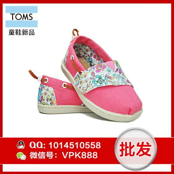 供应toms新款女童鞋 正品墨花女童船鞋