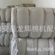 棉花包装布200型400型皮棉包装布图片