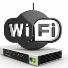 供应wifi路由器批发