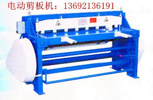 供应江苏电动剪板机-江苏电动剪板厂家-江苏电动剪板机批发-包送货