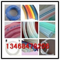 供應PVC噴砂管