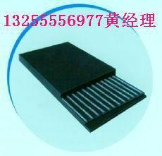 供应钢丝绳输送带报价,钢丝绳胶带价格,钢丝胶带报价,钢丝胶带价格
