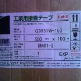 供应深圳索尼胶带G9951W-150