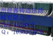 铸铁压滤机图片