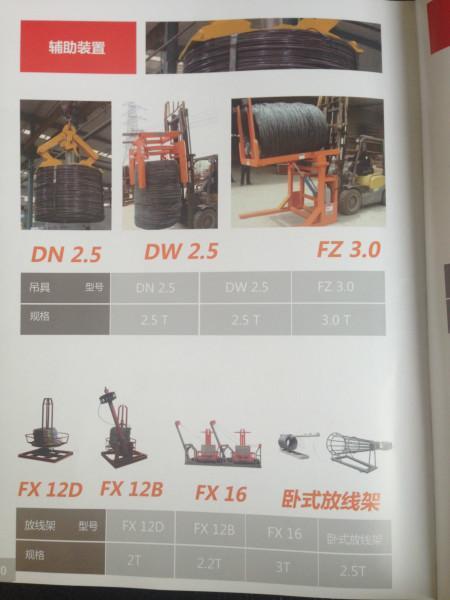 供应吊装装置等配套辅助装置