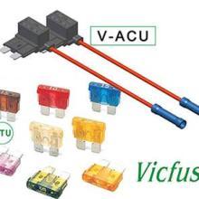 供应V-ACU汽车保险丝座中型插片座配ATV/ATU汽车保险丝图片