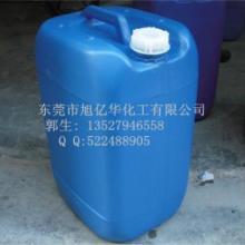 供应水性PU树脂XH-AD901/高光、极硬/东莞供应