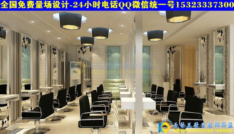 【小型理发店装修设计中大型美发店装修效果图风格2