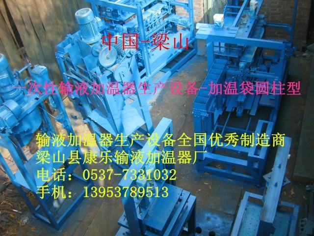供应加工厂一次性输液加温器加工厂输液加热器 输液加热袋 输液加温贴 输液加工厂一次性输液加温器加工厂