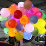 供应飘空气球/氦气球/放飞气球/气球灯