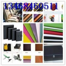 供应PVC人造革生产厂家