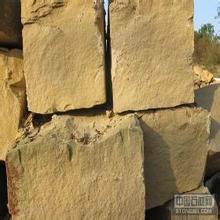 供应砂岩低价销售白砂岩低价批发砂岩玄武