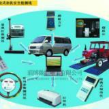 供应WYP-A移动式农机安全检测线