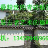 供应杭州青砖生产厂,杭州青砖厂家,杭州青砖厂家直销,杭州青砖厂家电话