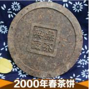 普洱茶特级2000年陈600克图片