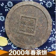 供应普洱茶特级2000年陈600克茶饼广西梧州六堡黑茶厂