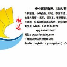 供应书桌储物柜,床海运到新加坡,广州到新加坡海运费