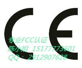 深圳蓝牙耳机CE认证NB机构发证图片/深圳蓝牙耳机CE认证NB机构发证样板图 (3)