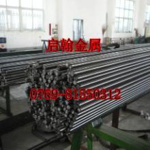 供应A3高强度碳素结构钢棒A3低碳环保碳素结构钢棒价格批发