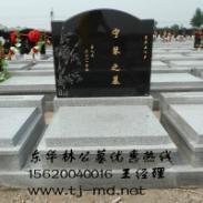 东华林公墓清明促销图片