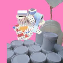 供应离型剂 离型纸张硅油厂家