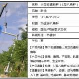 供应L型八角杆交通标志牌生产厂家价格规格